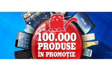 Promoție la orice produs din eMAG