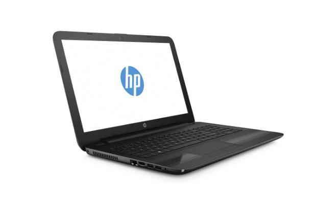 Recomandarea săptămânii 18: Laptop HP 15-ay006nq
