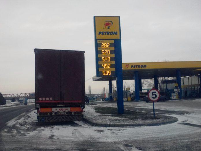 PetromBuzau