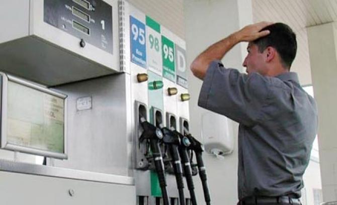 benzina pret